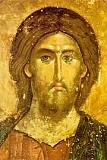 Christ our Lord & Savior